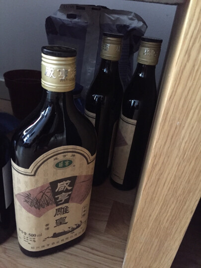 绍兴黄酒 咸亨雕皇十年陈整箱装500ml*12瓶半甜型太雕酒 晒单图