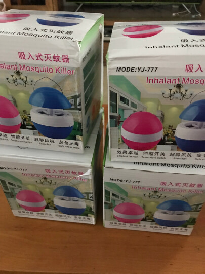 吸入式灭蚊灯 高效节能 孕婴适用 物理家用灭蚊灯驱蚊器 带适配器 黑白2个装 晒单图