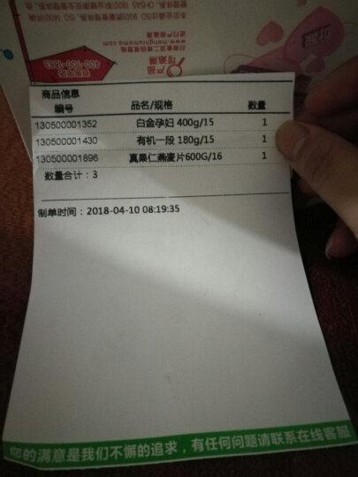 【旗舰店】蒙牛(MENGNIU)白金佳智妈妈奶粉孕妈奶粉孕产妇营养配方400g*1盒 晒单图