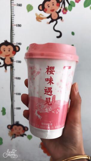 香飘飘奶茶 樱花味奶茶8杯装 礼盒装 水饮冲调 樱味有你珍珠奶茶 杯装奶茶 晒单图