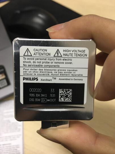 飞利浦(PHILIPS)HID氙气灯头D3S汽车灯泡大灯远光灯近光灯单支装 35W 4200K 匹配原车光色 精准光型不炫目 晒单图