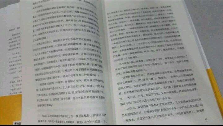 托斯卡纳艳阳下(2014版) 晒单图