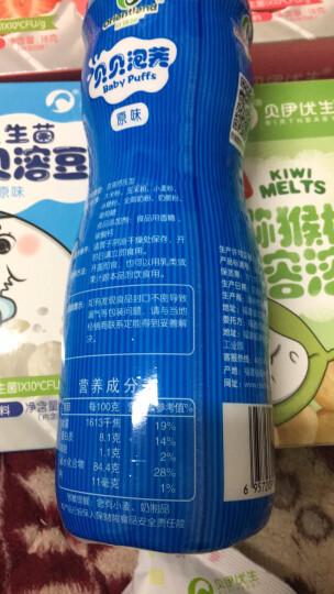 欧瑞园 宝宝零食 入口即化 黄桃味 益生菌 酸奶溶豆豆18g 晒单图