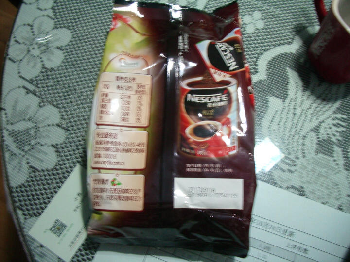 Nestle雀巢咖啡醇品黑咖啡袋装 500g 可冲277杯 晒单图