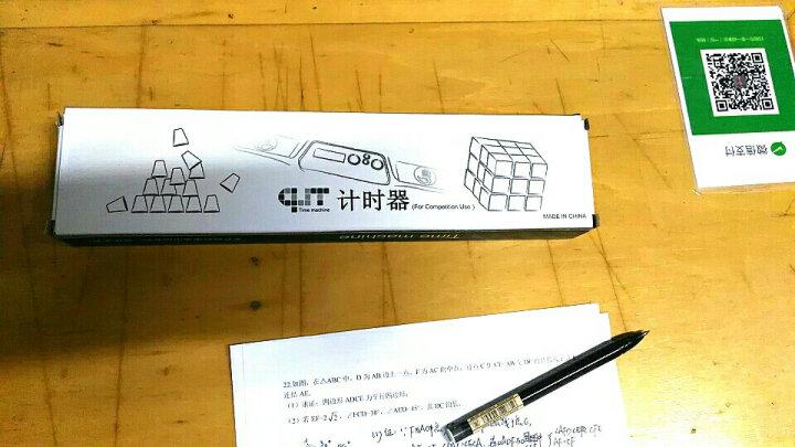 裕鑫飞叠杯魔方比赛专用速叠杯减压玩具含教程一套12个杯子 计时器黑色(此商品不包含飞叠杯) 晒单图