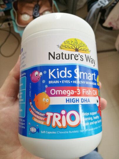 佳思敏(Nature's Way) 澳洲kids smart儿童复合维生素软糖鱼油益生菌 黑接骨木软糖 预防流感三瓶装 晒单图