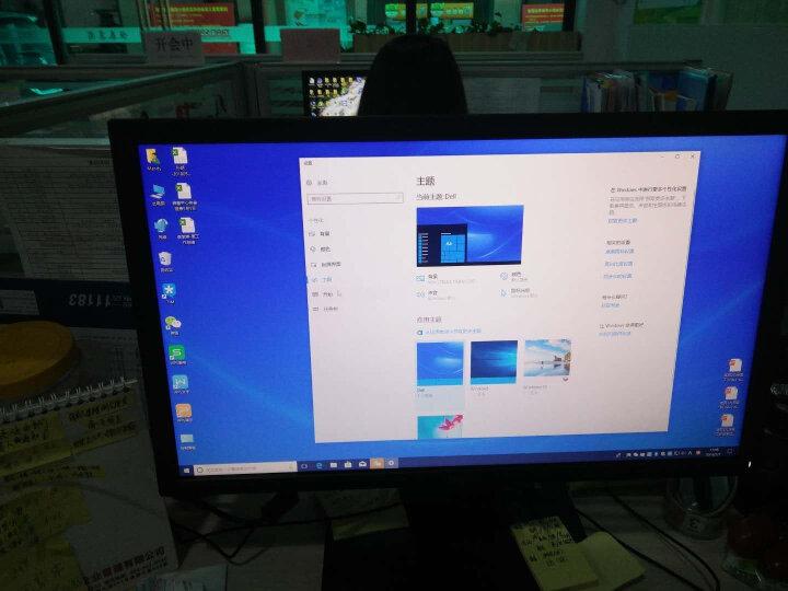 戴尔(DELL)成就3267商用台式电脑整机(i3-6100 4G 1T WIFI 三年上门 硬盘保留 Win10)21.5英寸 晒单图