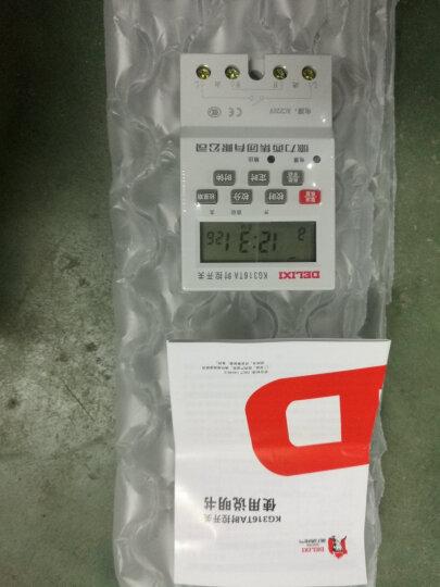 德力西电气 定时开关 时控开关 定时器 微电脑时间控制器 延时开关 KG316TA 220V 晒单图