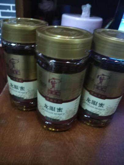 宝生园(baoshengyuan) 【中华老字号】龙眼蜜480g 天然农家自产土蜂蜜龙眼花蜂蜜 晒单图