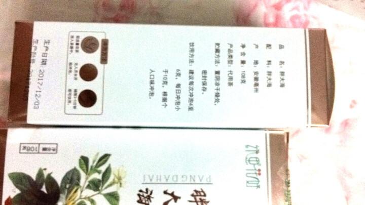 纤思花妤 花茶 茶叶 花草茶 胖大海 胖大海茶水果茶 216g/2盒 晒单图