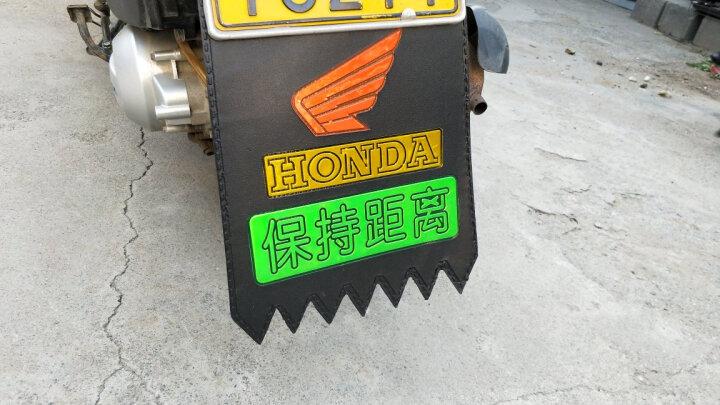 YIKACOOL 摩托车配件电动助力踏板车通用型加厚后轮胎挡泥皮挡水皮挡泥板 本田字挡泥皮1付送2条弹簧 晒单图