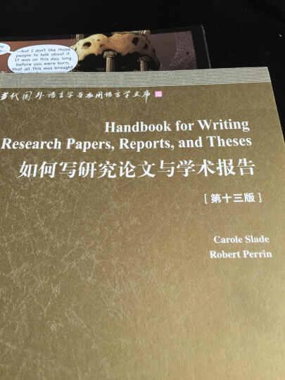 如何写研究论文与学术报告(第13版) 晒单图