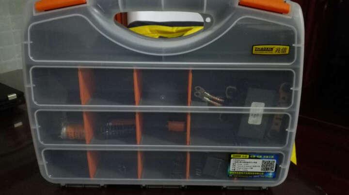 手提工具箱乐高积木收纳盒电子元件盒零配件盒活动格板17格样品盒 G-320 晒单图