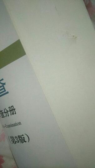 专利审查员系列培训教材·发明专利审查基础教程:审查分册(第3版) 晒单图