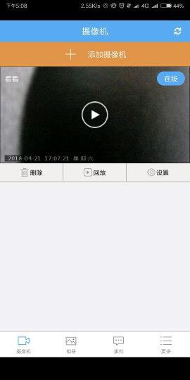 国王异象 微型无线摄像头wifi 非针孔摄像头 迷你网络家用监控器高清夜视手机远程非隐形非隐藏 标清+送1年云存储 标配+8G专用内存卡 晒单图