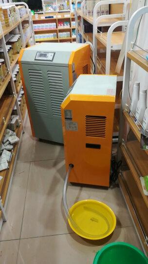 欧井 (Eurgeen)OJ-900ET工业除湿机/抽湿机  家用别墅地下室  大功率仓库车间除湿器 晒单图