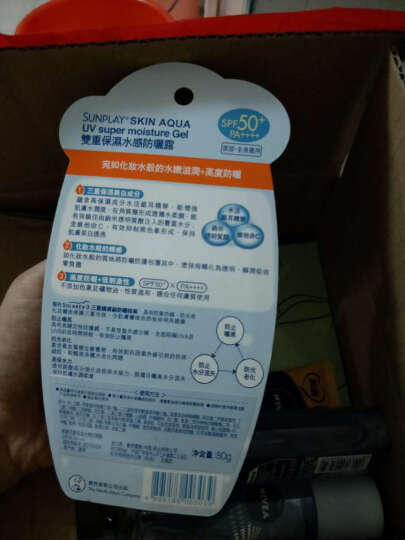 妮维雅(NIVEA)妆颜净释眼部温和保湿卸妆液125ml(卸妆水洁面护肤化妆品) 晒单图