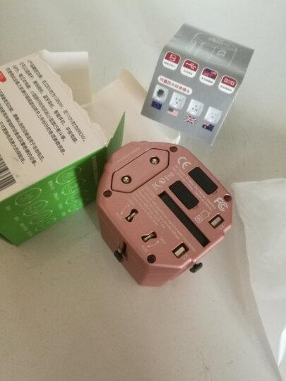 多国通用转换插头全球旅行插座转换器英标美标欧标欧洲中国香港巴厘岛泰国日本旅行充电器 粉红色 晒单图
