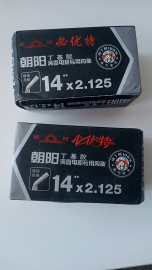 朝阳电动车自行车内胎12/14/16/18/20/22/24X/2.125/2.5 朝阳24x2.125 直嘴 晒单图