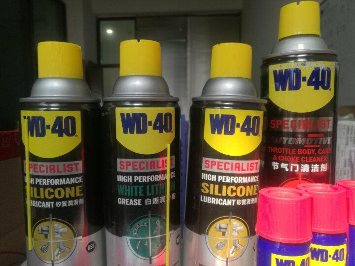 WD-40 85321A节气门快速清洁剂 化油器清洁剂 wd40节气门清洗剂 晒单图