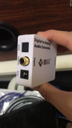 睿欧 RO-2MB 数字音频转模拟光纤同轴转模拟音频转换器PS4/海信电视/小米盒转模拟音频 白色套餐三 同轴线+光纤线 晒单图