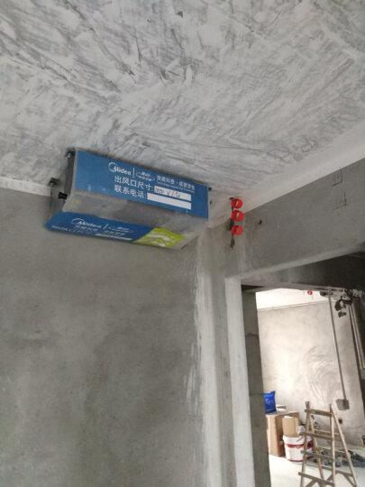 美的(Midea)一拖五变频一级能效多联风管机空调大6匹包含安装6年包修家用中央空调MDVH-V160W/N1-612P(E1) 晒单图