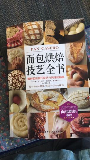 面粉·水·盐·酵母+面包烘焙技艺全书:解析面包制作技艺与风味的精髓 天然酵母面包制作书 烘 晒单图