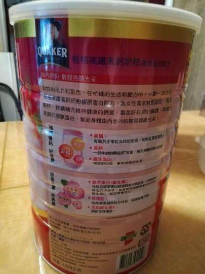 台湾桂格高铁高钙胶原蛋白配方 女性奶粉 1500公克 台湾生产进口 無我严选台湾直邮 1500克 晒单图