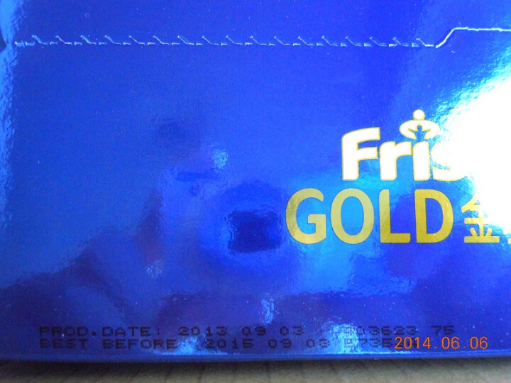 美素佳儿(Friso)金装3段(适用于1-3岁幼儿)配方奶粉 京东超市共享装 晒单图