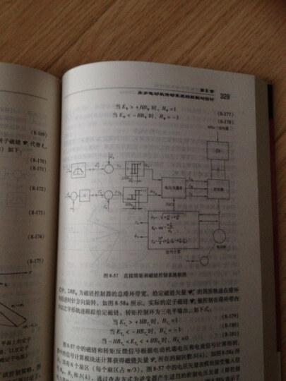 现代电力电子学与交流传动 晒单图