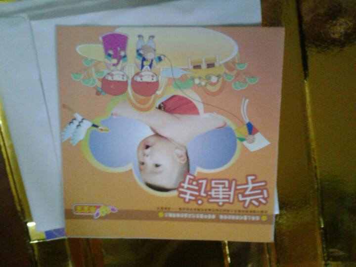 唐诗三百首(6CD) 晒单图