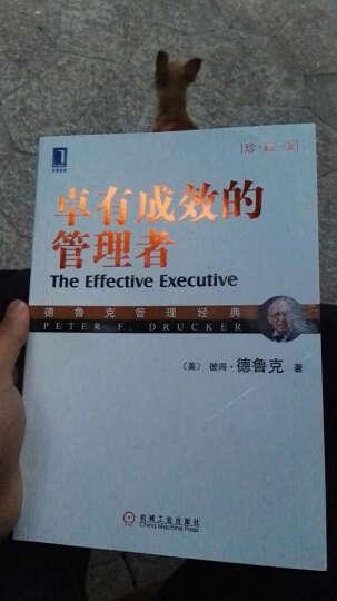 卓有成效的管理者+管理的实践 珍藏版 德鲁克管理经典 全套共2册套装 新华书店正版图书籍 晒单图