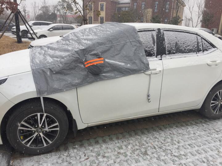 趣行 汽车简易窗帘 通用型防晒侧挡遮阳帘 透光黑网布2片装 晒单图