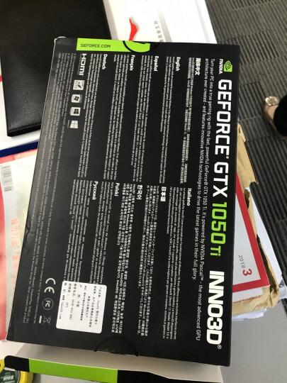 映众 GeForce GTX1050 Ti黑金至尊版 1290~1392/7000MHz 4GB/128Bit GDDR5 PCI-E 显卡 晒单图