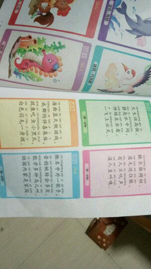 4册脑筋急转弯谜语大全幽默笑话小故事大道理注音版5-12岁少儿开发智力读物小学生思维训练书 晒单图