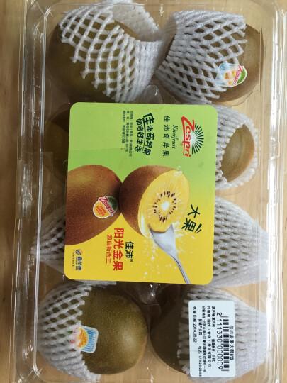 山姆 中国台湾 莲雾 1盒 8个 晒单图