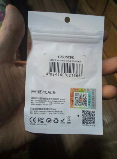优越者(UNITEK)Y-A015CBK USB2.0 A母对MicroUSB公转接头 手机平板数据OTG转换头镀金头黑色 晒单图