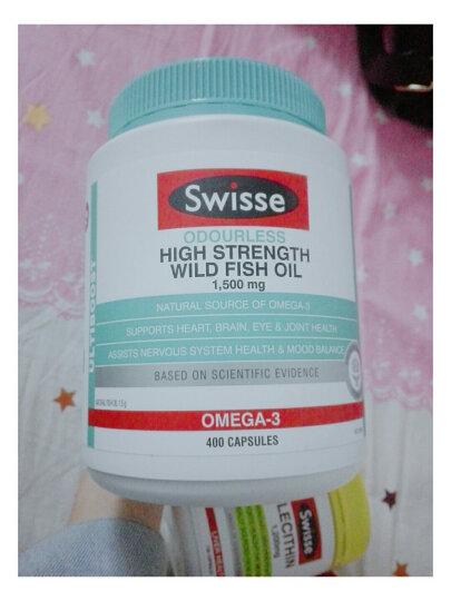 澳洲进口 Swisse 葡萄籽精华片14250mg 180片/瓶 原花青素  女性美容养颜 晒单图