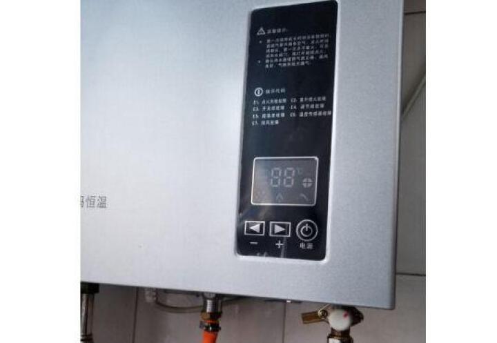 名臣国际(MCGJ) 煤气燃气热水器天然气 液化气智能恒温强排式12升8升10升16升包邮 12升恒温(不包安装) 液化气 晒单图