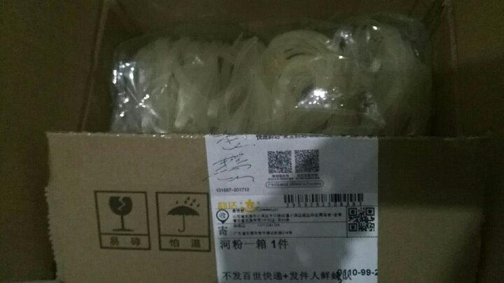 三通食品   鲜蜂队 广东河粉 沙河粉正宗干炒牛河米粉干火锅湿宽粉 晒单图