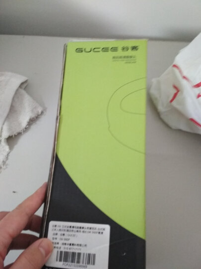 谷客(GUCEE) E6i 立式全高清电脑摄像头带麦克风 台式笔记本人脸识别酒店旅业商用 线长3米 960P高清 晒单图