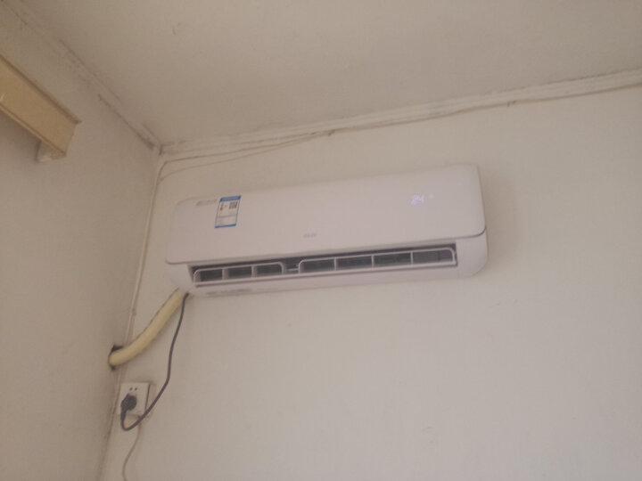 奥克斯 (AUX) 正1.5匹 二级能效 变频冷暖 极速侠壁挂式空调挂机 微联控制(KFR-35GW/BpTYC2+2 晒单图