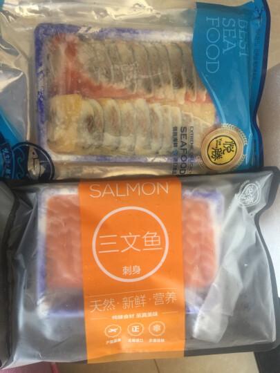 悦胜 挪威冰鲜三文鱼 刺身拼盘3式(三文鱼 北极贝 希鲮鱼)袋装 晒单图