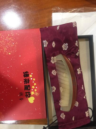 紫韵梳香圣诞节礼物送女友木梳礼盒 红檀木柄配白牛角梳齿梳子 生日礼物送女生 JM-3 晒单图