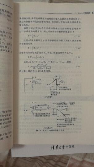 开关稳压电源的设计与应用 晒单图
