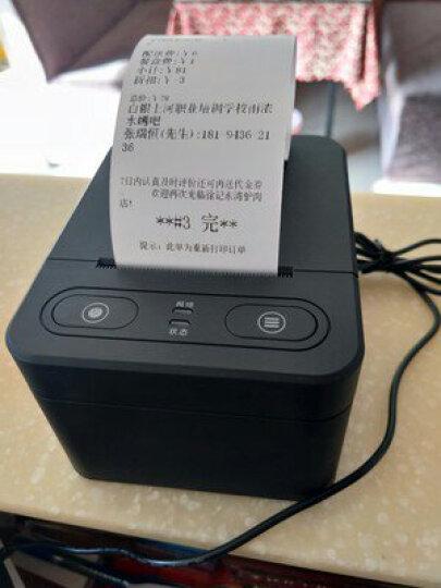 易联云K4全自动接单外卖打印机 美团饿了么百度外卖蓝牙wifi插卡gprs打印机 58热敏微店打印机 飞鹅便携 晒单图