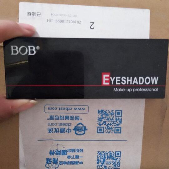 BOB   精致五色眼影 大地色哑光彩妆盘眼影盘防水 03#莓果盘+8元送双头眉笔+眉卡 晒单图