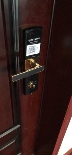 第吉尔(KEYLOCK)【免费上门安装】指纹锁家用防盗门锁密码电子智能锁92A 丽都金标配 晒单图