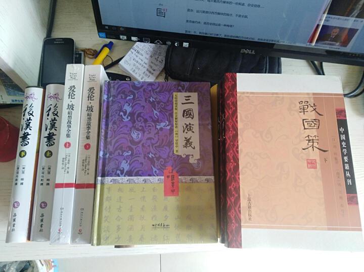 文史通义(精装版)/中国史学要籍丛刊 晒单图