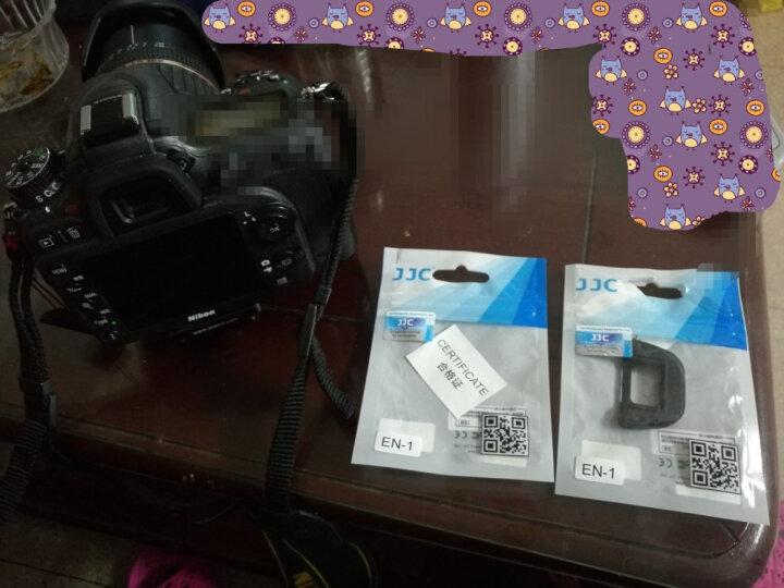 JJC 尼康D750取景器眼罩 D7200接目镜配件D7100 D7000 D610目镜罩D90 D600 D300S D80单反相机护目镜DK-23 晒单图